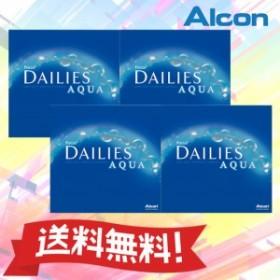 ◆◆【送料無料】 デイリーズアクア 90枚パック 4箱セット 【クリアコンタクト】