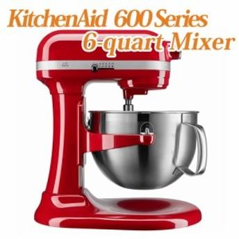 キッチンエイド 600シリーズ 6QT プロフェッショナル ステンレスボウル スタンドミキサー KitchenAid 6-Quart Professional Bowl-lift
