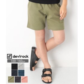 【セール開催中】ANAP(アナップ)裏毛スウェットハーフパンツ ズボン 全7色