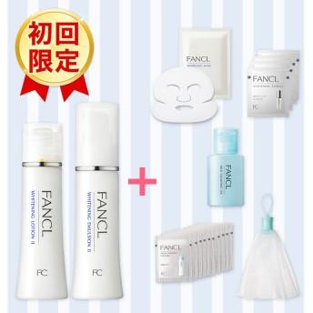 <初回限定>FANCL(ファンケル)公式 無添加ホワイトニング 透明美白1ヵ月集中キット【マスク&美容液付き】