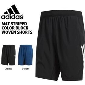 【最大23%還元】 ハーフパンツ アディダス adidas メンズ M4T ストライプスカラーブロックウーブンショーツ 短パン ウェア FSK69