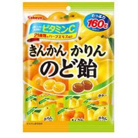 【アウトレット】きんかんかりんのど飴 1袋(160g)