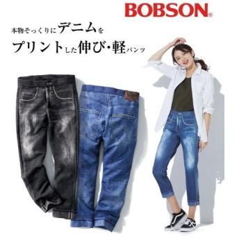 BOBSON パンツ 大きいサイズ レディース よく伸びる カットソー プリント デニム 風クロップド ウエスト73〜122cm ニッセン