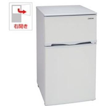 アビテラックス 冷凍冷蔵庫 AR-100E