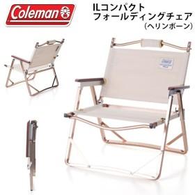コールマン Coleman IL コンパクトフォールディングチェア ヘリンボーン アウトドアチェア 折りたたみ椅子 キャンプ 国内正規代理店品 2000032519