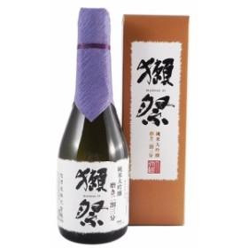 日本酒 獺祭 だっさい 純米大吟醸 磨き二割三分 DX箱入り 300ml 山口県 旭酒造 23 正規販売店