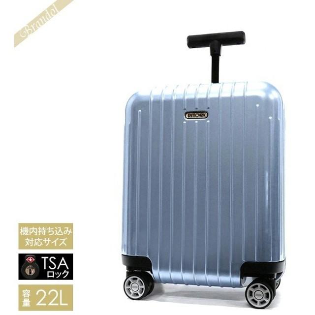 2607041a43 リモワ RIMOWA スーツケース SALSA AIR サルサ エアー TSAロック対応 機内持ち込みサイズ 縦型