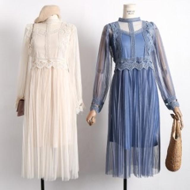 ミモレワンピース 長袖 シースルー レース ドレス パーティー フェミニン レディース お呼ばれ 結婚式 Good Clothes