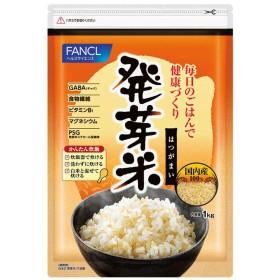 FANCL(ファンケル)公式 発芽米4kg(徳用4袋)