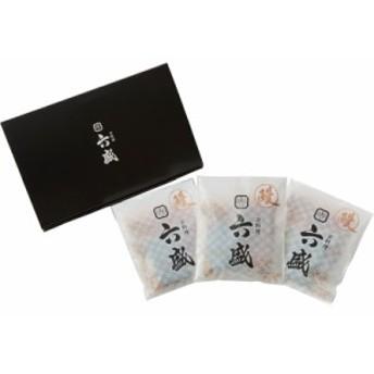【ギフト】京料理六盛 うなぎの蒲焼セット RM-U3
