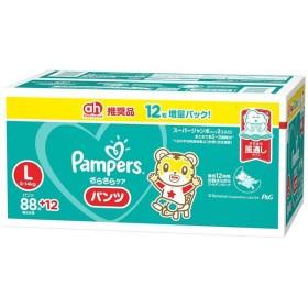 [パンツ・ケース販売] パンパース さらさらケア クラブパック L100枚(=88枚+ah限定12枚) おむつ・おしりふき・トイレ おむつ・おむつ用品 紙おむつ(パンツタイプ) (66)