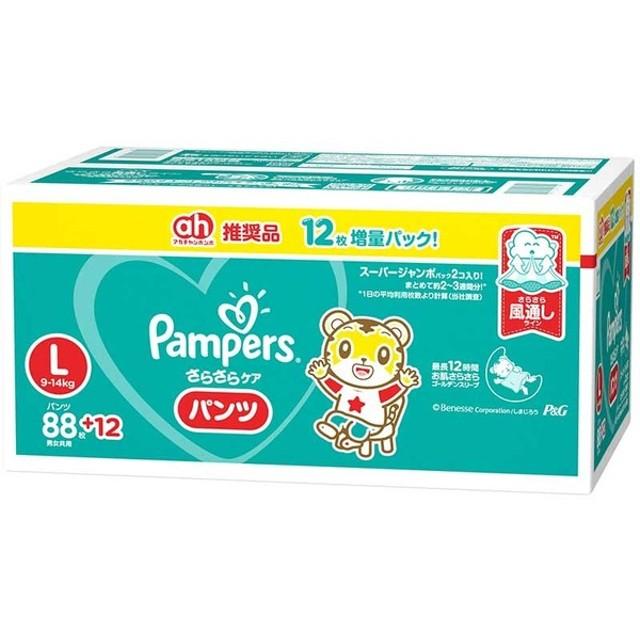 [パンツ・ケース販売] パンパース さらさらケア クラブパック L100枚(=88枚+ah限定12枚) おむつ・おしりふき・トイレ おむつ・おむつ用品 紙おむつ(パンツタイプ) (64)