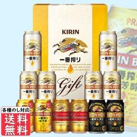 御中元 お中元 ビール beer ギフト 送料無料 キリン 一番搾り4種飲みくらべセット K-IPCF3 飲み比べ【遅れてごめんね!父の日】承ります
