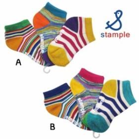 スタンプル 靴下/ミックス ボーダー アンクル ソックス/3枚組み 3P stample スタンプル ソックス キッズ 靴下 kids 3枚組 靴下 子供 子供