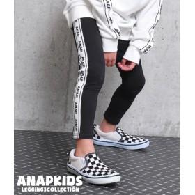 【セール開催中】ANAP KIDS(キッズ)サイドロゴテープレギンス