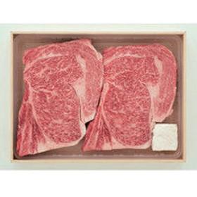 伊賀上野直売所 松阪牛ロースステーキ 2枚(計360g)※送料無料(直送品)
