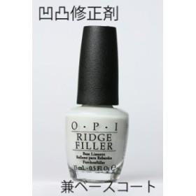 【定形外送料無料】OPI(オーピーアイ) リッジフィラー(凹凸修正剤)15ML opi ネイルケア ベースコートデコボコ スムーズ