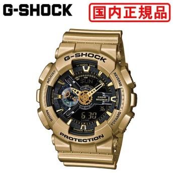 CASIO(カシオ) G-SHOCK(Gショック) GA-110GD-9BJF 時計 腕時計