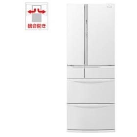 (標準設置 送料無料) パナソニック 451L 6ドア冷蔵庫(ハーモニーホワイト) Panasonic NR-FV45S5-W 返品種別A