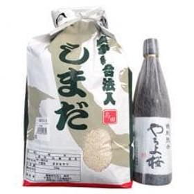 八千代産のお米(5kg) と「特別純米・やちよ桜」(720ml)のセット