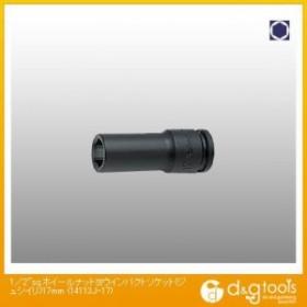 コーケン 1/2sq.ホイールナット用インパクトソケット(樹脂入り) 17mm 14113J-17