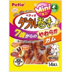 ペティオ ダブル巻き 7歳からのやわらかガム ミニ 14本入 犬用おやつ コーティング 鶏 ササミ イヌ 1歳~ 超小型犬~小型犬 やさしい噛み