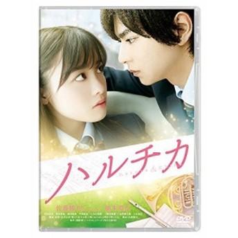 ハルチカ 通常版 [DVD](中古品)