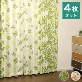 カーテン 2カラー×4サイズ 4枚セット 花柄 フラワー アシンメトリー ウォッシャブル 遮熱 カーテン 遮熱カーテン 洗える 代引不可
