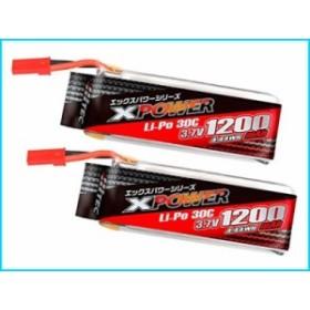 HITEC XPOWER Li-Po 3.7V 1200mAh 30C ツインパック (GV3) XP480318W [日本正規品]
