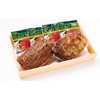 豊後・米仕上牛ローストビーフ2本(計500g・ソース付)【豊後高田市限定】