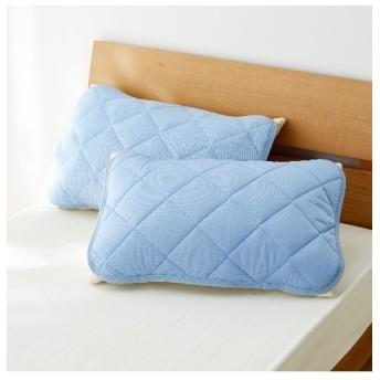 接触冷感×吸汗速乾タオル地リバーシブルピローパッド同色2枚組 枕カバー・ピローパッド