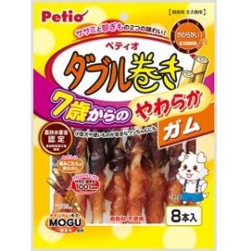 ペティオ ダブル巻き 7歳からのやわらかガム 8本入 犬用おやつ コーティング 鶏 ササミ イヌ 1歳~ 全犬種 Petio
