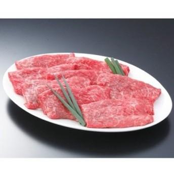 【ギフト】関村牧場・漢方和牛 モモ すき焼き RM-502