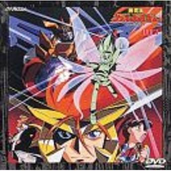 勇者王ガオガイガー Vol.1 [DVD](中古品)