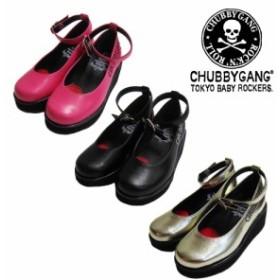 チャビーギャング 靴 chubbygang/ZOOM コラボ ウェッジソールパンプス 16cm/17cm/18cm CHUBBY GANG チャビーギャング セール 対象外 2014