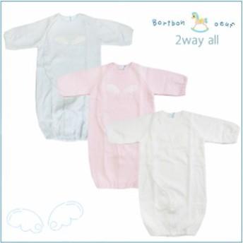 メール便 ボリボンウーフ(boribon oeuf) ボリボン/2wayオール ツーウェイオール 2wayドレス/カバーオール(フェシリーズ) 新生児から長く