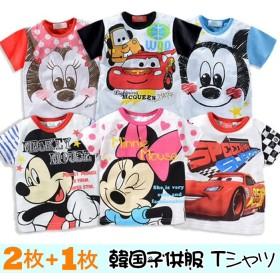 韓国子供服【2枚購入時の1つおまけ】半袖Tシャツ キッズ Tシャツ ペイント 子供服 綿100% プリント はん袖Tシャツ 男の子 女の子 ジュニア こども服 とってもかっこいい おしゃれな