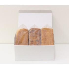 【ギフト】八天堂 とろける食パン 258