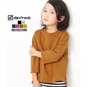 devirock デビロック スリット入りミニ裏毛7分袖Tシャツ キッズ