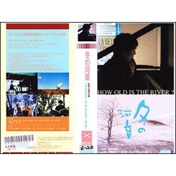冬の河童 [VHS](中古品)