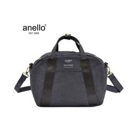 anello(アネロ)杢調ミニボストン型2WAY10ポケットショルダーバッグ ショルダーバッグ・斜め掛けバッグ