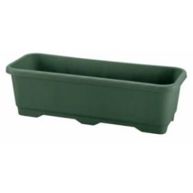 リッチェル 緑のカーテンプランター ダークグリーン 85型