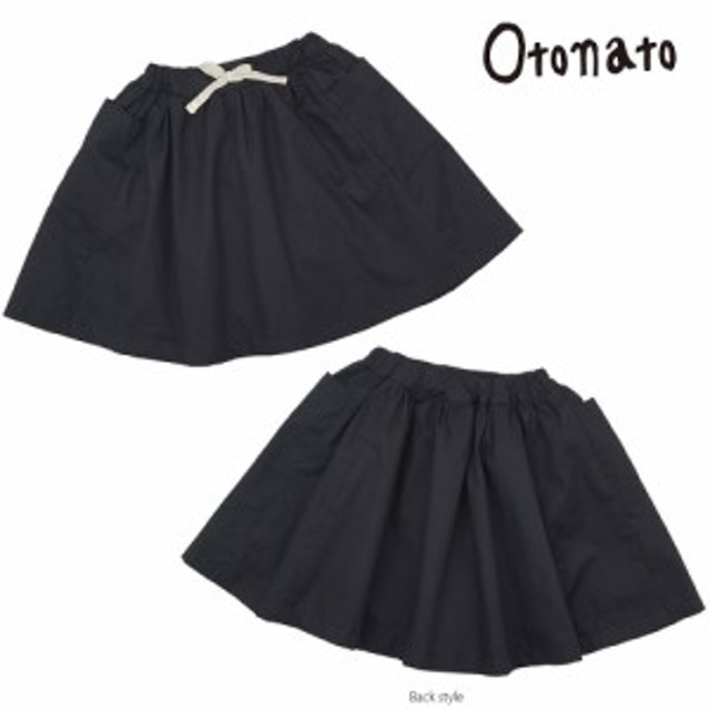 F.O.KIDS エフオーキッズ ボリューム ギャザー スカート ベビー/キッズ/女の子 90-120cm  E318068 foキッズ Otonato オトナト