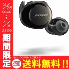 【中古】送料無料 ボーズ BOSE SoundSport Free wireless headphones トリプルブラック 元箱あり インナーイヤー型 マイク ワイヤレス 両