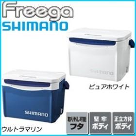 SHIMANO シマノ クーラーボックス フリーガ ライト 20L LZ-020M ピュアホワイト ピュアホワイト / 799722