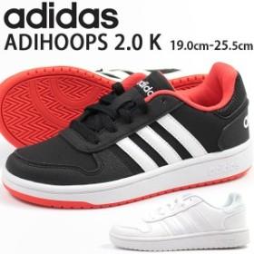 アディダス スニーカー 子供 キッズ ジュニア レディース 靴 男の子 女の子 女性 ローカット 通学 adidas ADIHOOPS 2.0 K