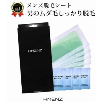 HMENZ メンズ 脱毛ワックスシート 大容量40枚 【ふき取りシート20枚】