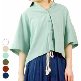シャツ - argo-tokyo 抜き襟リゾートシャツ/再販/アウトレット