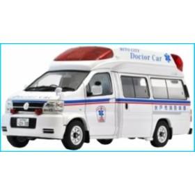 トミーテック トミカリミテッドヴィンテージ LV-N43-01b パラメディック ドクターカー (水戸市)