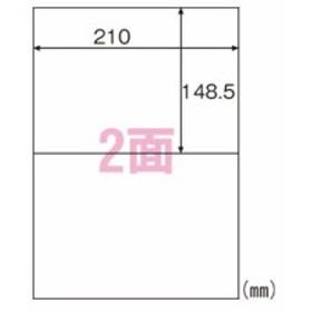 ヒサゴ エコノミーラベル2面 (ELM002)  文具・OA機器 文具・事務用品